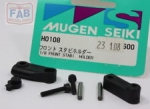 H0108 - STING 1/8 FRONT STABI HOLDER 600 MUGEN MRX