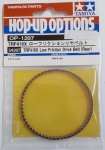 Tamiya TRF416X Low Friction Belt (R)