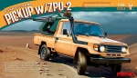 Kit Montar Meng Pick-up com metralhadora ZPU-2 - 1/35